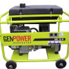 Бензиновый генератор Genpower GBS 70 ME