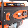 Генератор бензиновый Patriot Max Power SRGE 5500
